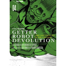 GETTER ROBOT DEVOLUTION 4