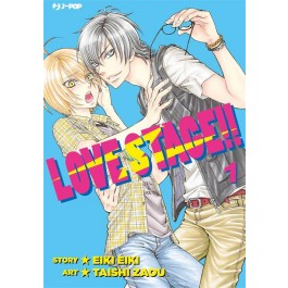 LOVE STAGE!! 1