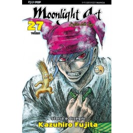 MOONLIGHT ACT 27