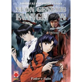 NEON GENESIS EVANGELION NEW COLLECTION 12 - PRIMA RISTAMPA
