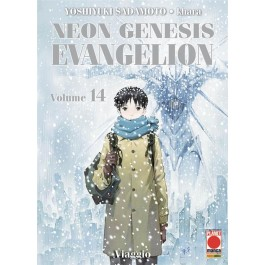 NEON GENESIS EVANGELION NEW COLLECTION 14 - PRIMA RISTAMPA