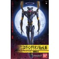 12668 - NGE EVA 06 NEW MOVIE HA VER HG
