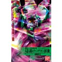 12805 - NGE EVA 04 NEW MOVIE EV.01 TEST TYPE VER HG