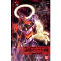 13661 - 03 NGE EVA 01 - NEW MOVIE KAKUSEI VER HG