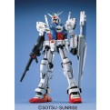 17627 - MG GUNDAM GP01 1/100