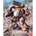 50273 - ARMORED TROOPER VOTOMS B-ATM-03 FATTY GROUND CUSTOM 1/20