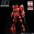 52678 - HGBF GUNDAM AMAZIN RED METALLIC VERSION 1/144