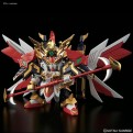 55207 - BB LEGEND BB MK III DAISHOGUN #403