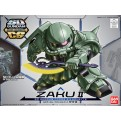 61346 - SD CROSS SILHOUETTE 04 ZAKU II