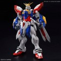 68088 - MG GUNDAM GOD HI RESOLUTION 1/100 - 19CM