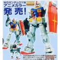 7912 - MG GUNDAM RX-78-2 ONE YEAR WAR 79 1/100
