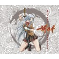 ABYACC013 - MOUSEPAD IKKI TOUSEN DRAGON DESTINY SHIRYU