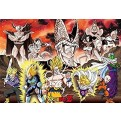 ABYDCO315 - DRAGON BALL - POSTER GROUP CELL ARC