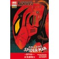 AMAZING SPIDER-MAN 11 - ALL NEW MARVEL NOW