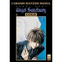 ANGEL SANCTUARY GOLD DELUXE 6