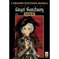 ANGEL SANCTUARY MANGA GOLD 10