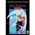 ANGEL SANCTUARY MANGA GOLD 1