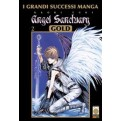 ANGEL SANCTUARY MANGA GOLD 2