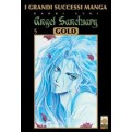 ANGEL SANCTUARY MANGA GOLD 5