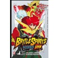 BATTLE SPIRITS DAN 3