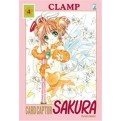 CARD CAPTOR SAKURA PERFECT EDITION 4