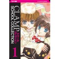 CLAMP SCHOOL COLLECTION 1: MAN OF MANY FACES