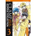 CLAMP SCHOOL COLLECTION 3: CLAMP SCHOOL DETECTIVE 1