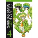 CLAMP SCHOOL COLLECTION 4: CLAMP SCHOOL DETECTIVE 2