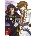 CODE GEASS 10 - SUZAKU OF THE COUNTERATTACK 2