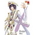 CODE GEASS 15 - LELOUCH OF THE REBELLION 8