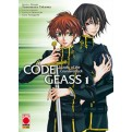 CODE GEASS 4 - SUZAKU OF THE COUNTERATTACK 1