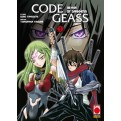 CODE GEASS SUPER PACK - LELOUCH OF THE REBELLIO 1 - NIGHTMARE OF NUNNALLY 1 - SUZAKU OF THE COUNTEATTACK 1 - RENYA OF DARKNESS 1