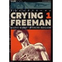 CRYING FREEMAN (JPOP) 1