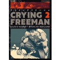 CRYING FREEMAN (JPOP) 2