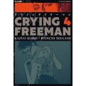 CRYING FREEMAN (JPOP) 4