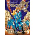 CYBORG 009 - GOD'S WAR 5