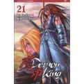DEMON KING 21