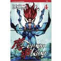DEMON KING 4