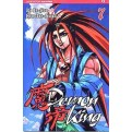 DEMON KING 7