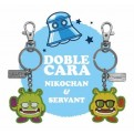 DR. SLUMP - RUBBER KEYCHAIN - NIKOCHAN AND SERVICE