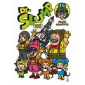 DR. SLUMP PERFECT EDITION 15