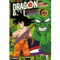DRAGON BALL FULL COLOR - LA SAGA DEL GRAN DEMONE PICCOLO 2