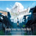 EVERYDAY SCENES FROM A PARALLEL WORLD - ARTBOOK
