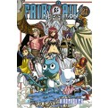 FAIRY TAIL NEW EDITION 21