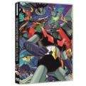 GO NAGAI SUPER ROBOT MOVIE COLLECTION VOL 1 (DVD)
