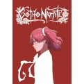 GOTHO NAMITE THE COMPLETE EDITION 1
