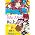 I LOVE YOU, SUZUKI-KUN!! 2