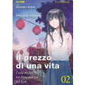 IL PREZZO DI UNA VITA 2 - I SOLD MY LIFE FOR TEN THOUSAND YEN PER YEAR