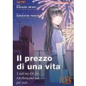 IL PREZZO DI UNA VITA 3 - I SOLD MY LIFE FOR TEN THOUSAND YEN PER YEAR