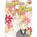 IN AMORE VINCE CHI INSISTE - ITAZURA NO KISS 7